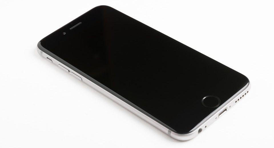 iPhone 8 aspettative: il dispositivo di casa Apple
